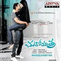Maro Charitra naa songs download