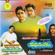 Megha Sandesam naa songs
