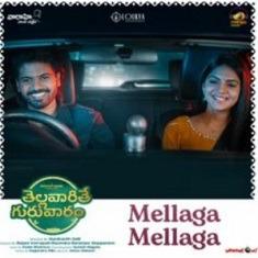 Mellaga Mellaga Naa Songs Download