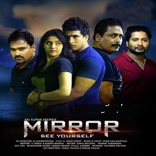 Mirror naa songs download