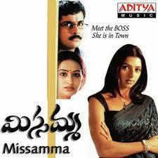Missamma naa songs download