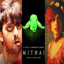 Mithai Naa Songs Download