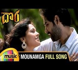 Mounamga naa songs download