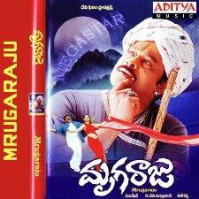 Mruga Raju naa songs download