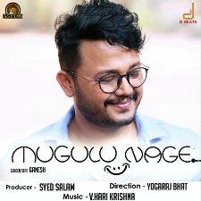 Mugulu Nage songs download