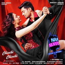 Naa Nuvve Song Download