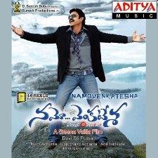 Namo Venkatesa naa songs download