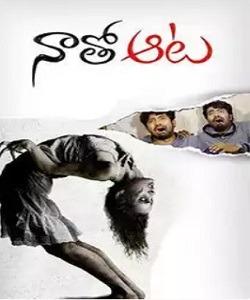Natho Aata naa songs download
