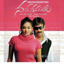 Nava Vasantham naa songs download