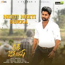 Neeti Neeti Sukka mp3 download