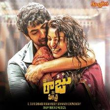 Nene Raju Nene Mantri mp3 download