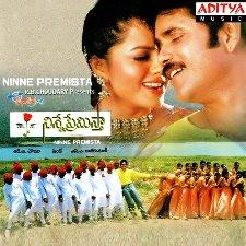 Ninne Premistha naa songs download