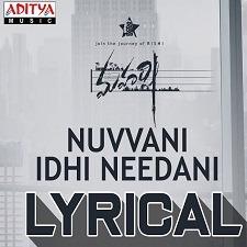 Nuvvani Idhi Needani mp3 download