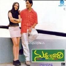 Nuvve Kavali naa songs download