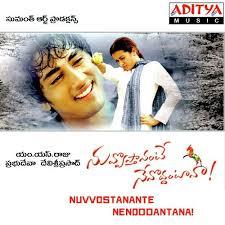 Nuvvostanante Nenoddantana Songs Download