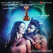 Nuvvunte Naa Jathagaa mp3 download