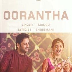 Oorantha Mp3 Download