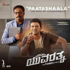 Paatashaala mp3 download