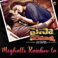 Paisa Paramatma naa songs download