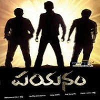 Payanam naa songs download