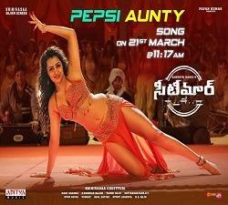 Pepsi Aunty Mp3 Download