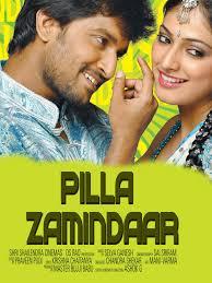 Pilla Zamindar naa songs download