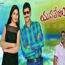Premaalayam mp3 download