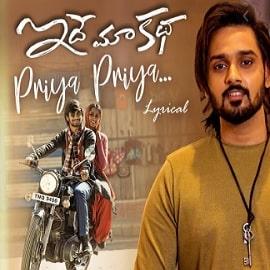 Priya Priya naa songs download