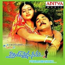 Priyamaina Neeku Songs Download