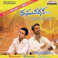 Raghuvaran B.Tech naa songs
