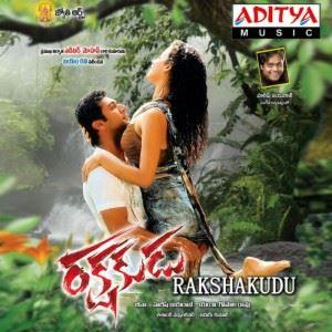 Rakshakudu naa songs download