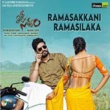Ramasakkani Ramasilaka Mp3 Download