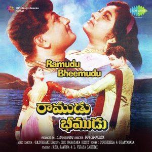 Ramudu Bheemudu naa songs old