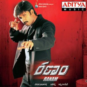 Ranam naa so ngs download