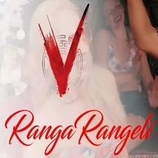 Ranga Rangeli Naa Songs