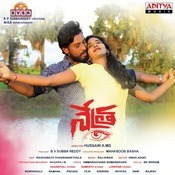Ranga Ratnala Kalyaname naa songs download