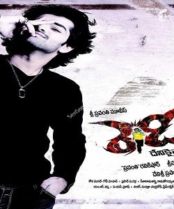 Ready naa songs download