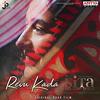 Revu Kada mp3 download