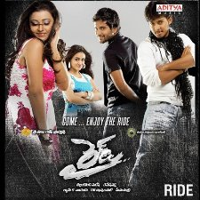 Ride naa songs download
