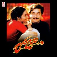 Roja naa songs download old