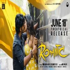Romantic naa songs download