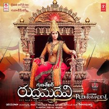 Rudramadevi mp3 download