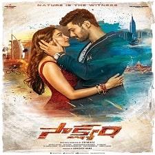 Saakshyam naa songs download