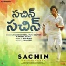 Sachin A Billion Dreams naa songs