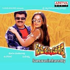 Samara Simha Reddy Naa Songs
