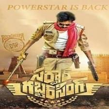 Sardaar Gabbar Singh naa songs download
