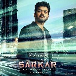 Sarkar naa songs download