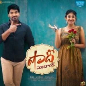Satyabhama naa songs download