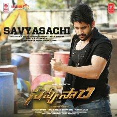 Savyasachi naa songs download