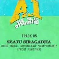 Seatu Siragadha naa songs download